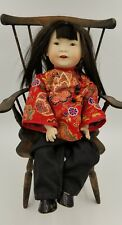 """Carolyn Gallagher 15"""" Porcelain Ball Jointed Asian Doll Jdk Germany #243 Teeth"""