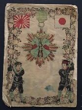 Incredible Hand Made Early Stamp Coll.  Booklet Full With Stamps And CardOAPOH*