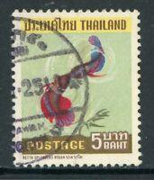 Thailand 1967 Siamese Fighting Fish Scott # 467 VFU Y705 ⭐⭐⭐⭐⭐⭐⭐⭐