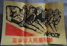 """Chinese Propaganda poster (#1) 1971 29½"""" X 20½"""" never pinned China"""