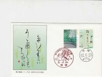 japan stamps cover ref 19048