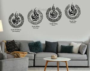4 Quls Islamic Wall Stickers Art Decals Murals Four Quls Kafirun Ikhlas 4Q51