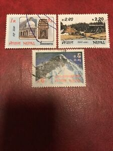 Nepal stamps 1983 USED Tourism