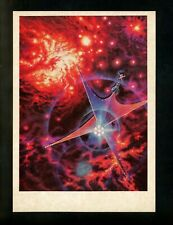 Space postcard Russian Concept Art Artist Sokolov 1978 chrome rocket