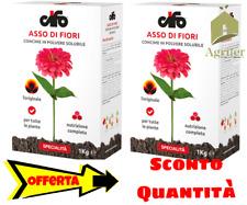 KG 1 ASSO DI FIORI CONCIME IN POLVERE SOLUBILE NPK 20.20.20 CIFO