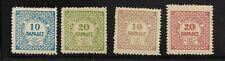 Crete -1898 -  Mint Never Hinged Set of 4