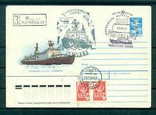 Russie - USSR 1991 - Brise-glace Sovetsky Soyuz - Sibir