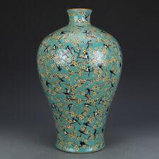 Chinoiserie vase  Blue Chinese Porcelain Ginger Jar