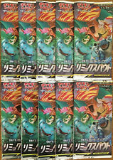 Remix Bout Booster Pack(s) Japanese Pokemon Sun and Moon SM11a