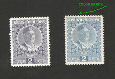 MONTENEGRO-MH STAMP-COLOR ERROR-2 perpera -1913.
