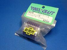 Tamiya TG10 Heatsink Engine Head FS-12LT Engine (Tobee Craft 60140)Made in Japan