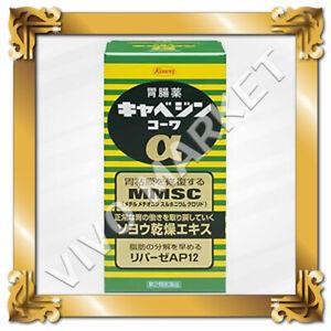 Japan Kowa Kyabejin Alpha 300 Tablets Gastrointestinal agent CABAGIN KOWA FS