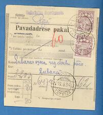 1934 LATVIA LETTLAND MONEY ORDER CANCELLED RIGA TO LUBANA  4323