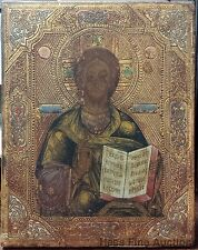 Antique Russian Icon Collection Item4of4 Gilt Christ Holding Bible wProvenance