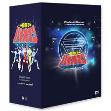 Chodenshi Bioman,1984  TV SERIES 35th Anniversary/POWER RANGERS/『超電子バイオマン』
