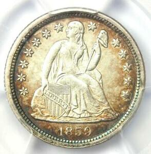 1859-O Seated Liberty Dime 10C - PCGS Uncirculated Details (UNC MS) - Rare Coin!