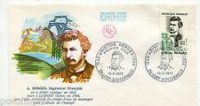 FRANCE 1972, FDC 1° JOUR, CELEBRITE, ARISTIDES BERGES, timbre 1707, CELEBRITY