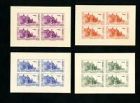 France Stamps 4x Trial Color Souvenir Sheets NH 1945 Exhibit