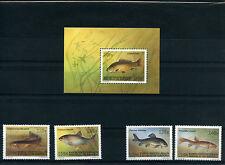 KIRGHIZISTAN KYR 1994 PESCI FISH 4 VALORI + BLOCK NUOVI MNH NEW