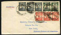 BRITISH SOUTHERN RHODESIA to USA air cover