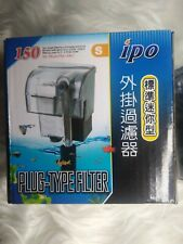 150 IPO PLUG TYPE FILTER   S- Power Waterfall Suspension Oxygen Pump - Submer