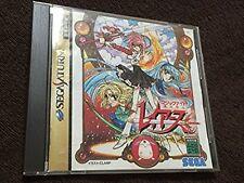 Sega Saturn Magic Knight Rayearth Ray earth Japan SS
