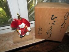 UNIQUE VINTAGE JAPANESE MALE DOLL BRIGHT RED HAIR IN ORIGINAL WOODEN BOX