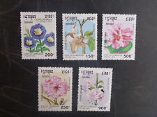 CAMBODIA 1993 WILD FLOWERS SET OF 5 MINT STAMPS MUH