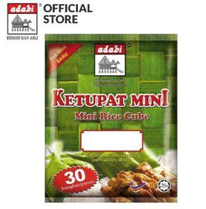 Adabi Ketupat Mini Rice Cube 30 Pieces x 20g 2 pack eat with rendang and satay