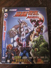 Ultimate Avengers: The Movie DVD w/ Cantonese / English AUDIO multiple SUBS