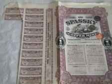 Vintage share certificate Stocks Bonds action Spassky Copper Mine 1926
