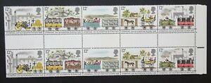 GB QEII Liverpool & Manchester gutter block stamp set (SG1113-1117) UMM