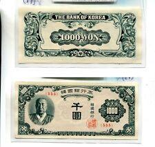 SOUTH KOREA 1950 1000 WON CURRENCY NOTE AU CU 2997J