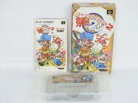 THE GREAT BATTLE GAIDEN 2 Matsuri Da Wasshoi /C Super Famicom Nintendo sf