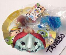 New Disney Tsum Tsum Crush George Series 7 Finding Nemo Blind Mystery Pack Bag