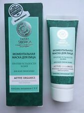 Natura Siberica Instant  face mask against fatigue   75 ml