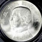 1934 CHINA JUNK $1 SILVER COIN~LM-110 ~ NGC MS63