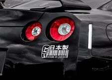 Japan Made JDM Racing Japanese Performance Slammed Car Body Vinyl Sticker Decal