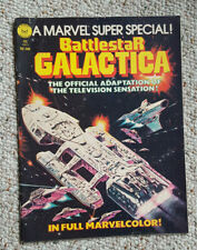 MARVEL SUPER SPECIAL NO. 8 BATTLESTAR GALACTICA 1978