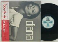 Diana Ross – Diana LP 1980 Japan Motown VIP-6720 Funk Soul R&B Supremes w/ obi