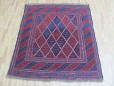 A Terrific Handmade Afghan Wool On Wool Moshvani Rug (120 x 107 cm)