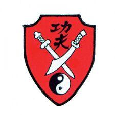 "Ying Yang Martial Arts Patch - 4.75"" P1155"