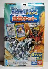 Japanese Digimon Frontier Digi-Battle Card Expansion Kit S Ultimate Battle Set
