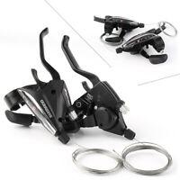 7//8//9//10//11 Speeds shift Shifter drop bar brake lever combo set Road bike 2//3