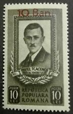 ROMANIA-RUMUNIA STAMPS MLH - Pavel Tcacenco Stamps of 1951 Surcharged, 1952,*