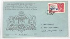 BH8 1935 Dominica ILLUSTRATED KGV *Roseau* CDS Silver Jubilee Cover USA ROYALTY