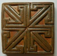"Motawi Tileworks 4"" X 4"" Arts & Crafts Retired, Recycled & Rare! Celtic Tile"