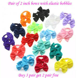 "2 Inch 2"" Baby Girls kids pony band Hair Bows small cute Elastic Bobbles School"
