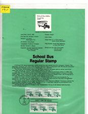 US stamp  #2123 U/A SOUVENIR PAGE FDC  with plate #1  School Bus  (mb8