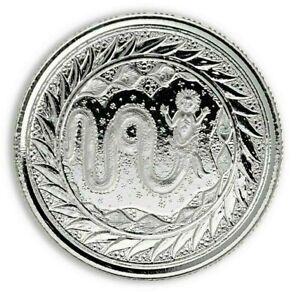 2020 - 1/2  OZ  PURE 999  SILVER - SAMOA SERPENT of MILAN COIN - CAPSULE - $9.99